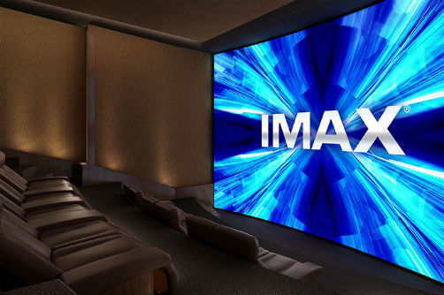 imax-introduces-the-private-theater-1