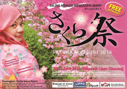 Sakura Matsuri ke-3 2014