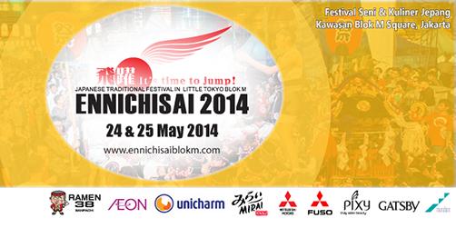 Festival-Ennichisai-2014-Di-Blok-M-Jakarta